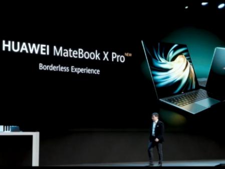 MBX Pro 2020