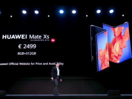 2499欧元起 华为发布全新折叠屏手机MateXs