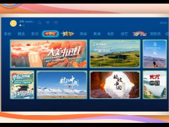 大美中��虹:以虹之名 燃��OTT大屏