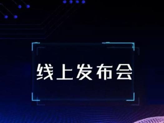 """逆境�I�N企�I�_�⒕�上�l布��模式 是""""迫不得已""""�是""""刻不容�""""?"""