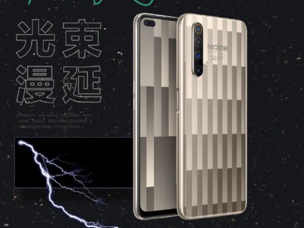 realme X50大��版・��⒂�3月8日首�N 售�r3099元