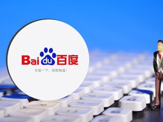 大公司晨读:百度今年将全员涨薪;思科中国否认裁员
