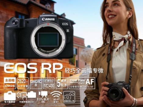 佳能连续17年蝉联全球可换镜数码相机市场份额第一名