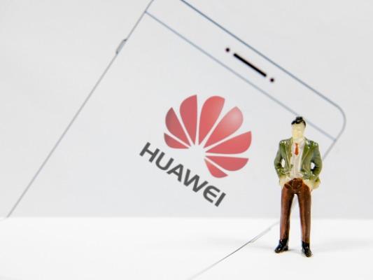 大公司晨读:华为P40系列海外发布;苹果为美国采购1000万只口罩
