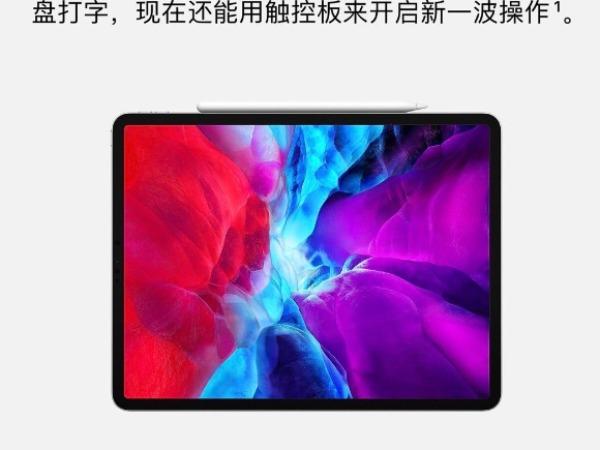 大公司晨读:苹果新品只能在中国Apple Store看见;360否认裁员20%