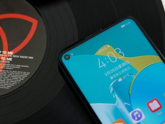 荣耀30S亚博下载链接:潮美先锋之作,让5G科技与全场景影像成为时尚流行