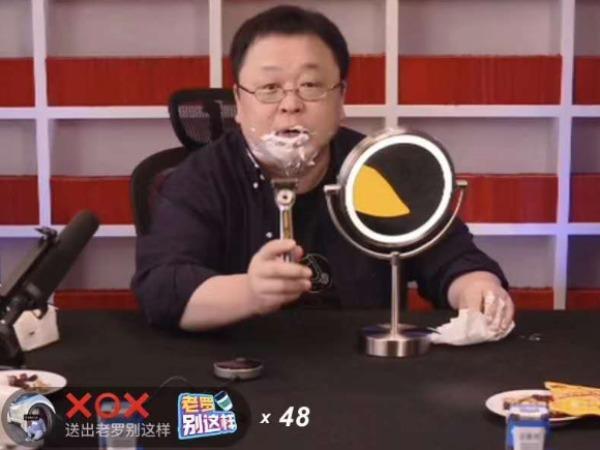 罗永浩抖音带货销售1.1亿元 直播火爆的背后值得深思