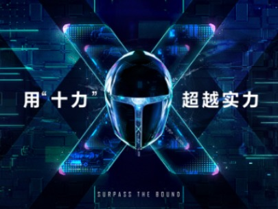 4月2日雷神游戏本全球首发 搭载十代酷睿i7移动版处理器