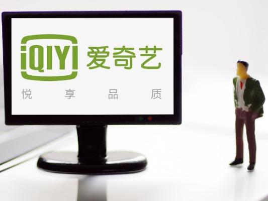 大公司晨读:苹果因iPhone信号问题遭集体诉讼;爱奇艺遭看空