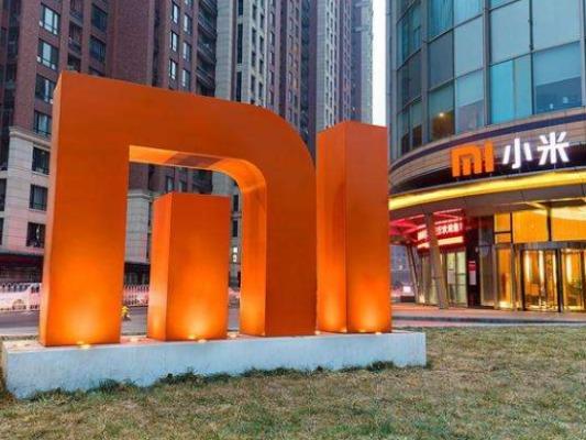 """大公司晨读:小米拟首次在国际市场发债;百度网盘就默认用户加入""""激励计划""""道歉"""