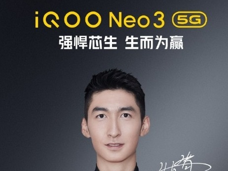 手机晚报:iQOO Neo3竞速官揭晓 OnePlus8外媒拆解给好评