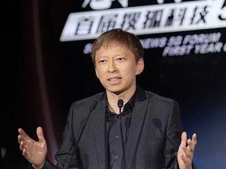 """聚焦技术与运用  """"517电信日""""搜狐科技5G峰会再度开启"""