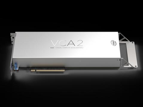 即将消失的产品线 英特尔停产VCA系列加速卡