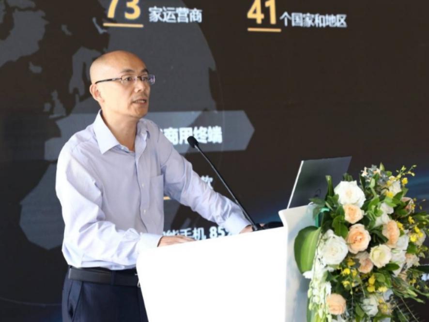 华为甘斌:助力深圳电信在5G时代打造四大领先