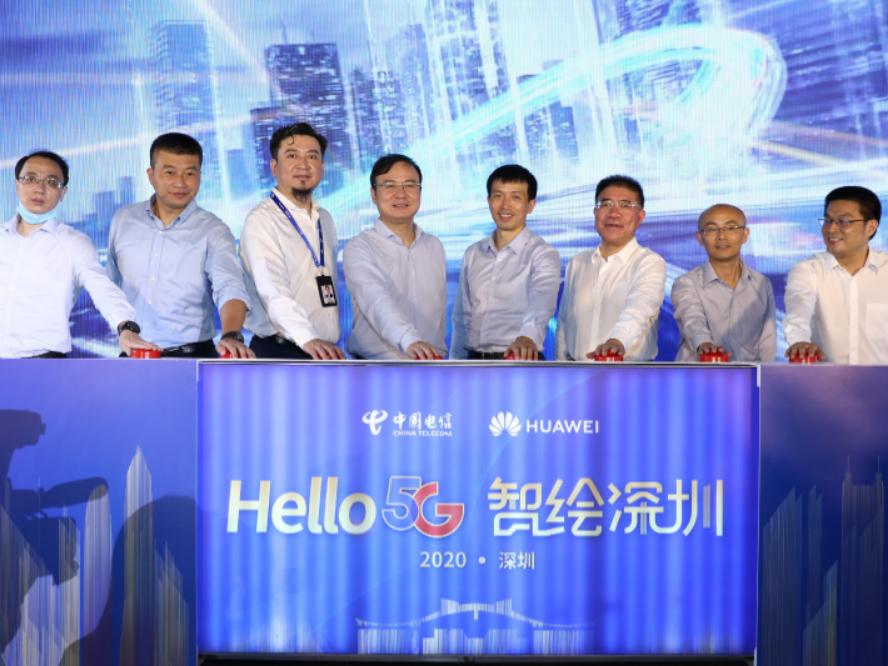 深圳电信冯炜:助力深圳打造世界级5G产业集聚区