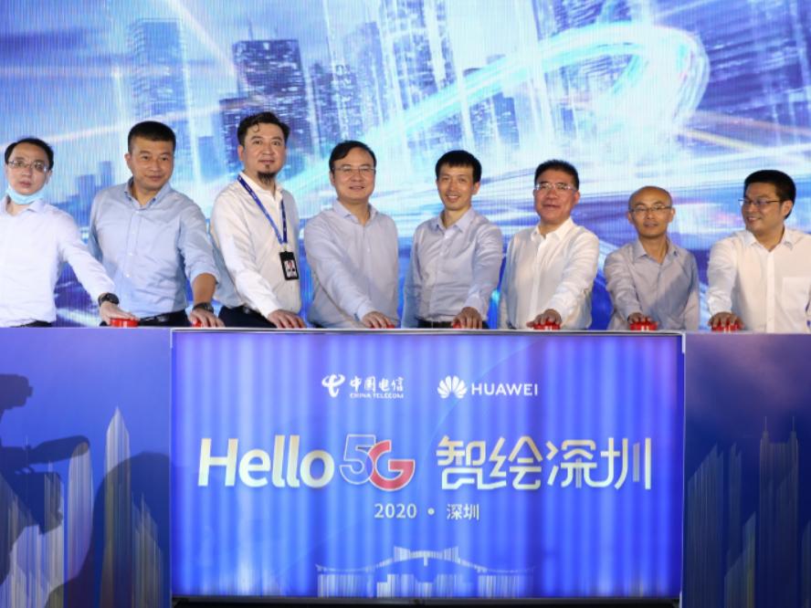 广东电信陈志然:全力打造5G先行示范区,共创深圳智能时代的美好未来
