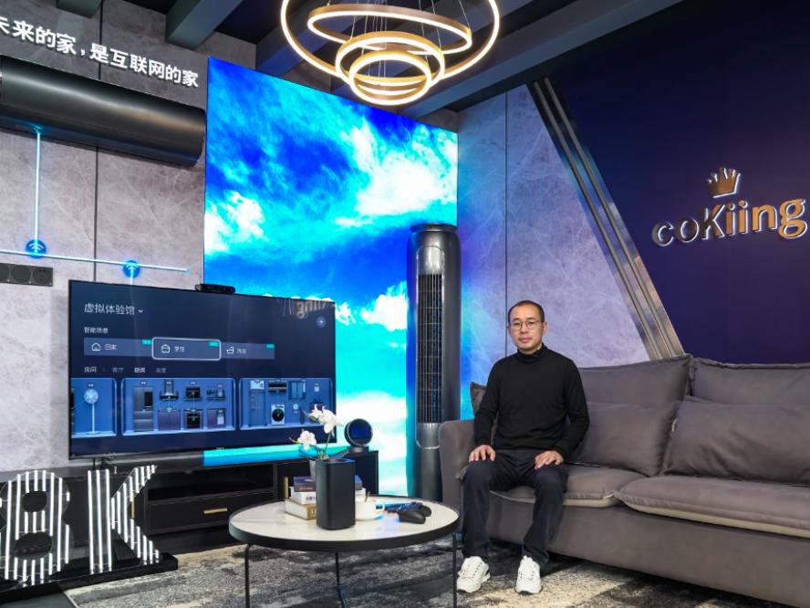云米陈小平: 推出5G互动智慧屏 是我们构建全屋全场景互联的战略