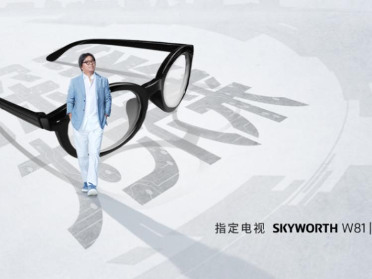 创维携手高晓松一起《探世界》    通过电视看到更高清的世界