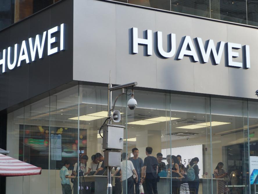 台湾企业看美国脸色吃饭?台媒称联发科不敢接华为的芯片大订单