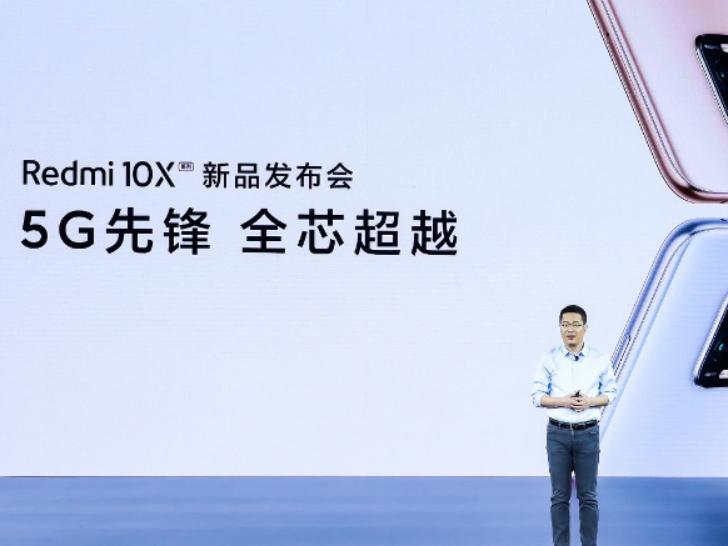 """""""轻旗舰""""Redmi 10X发布,5G手机价格正式进入1500档位"""