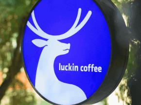 大公司晨读:瑞幸咖啡股价一度暴涨超70%;苹果本周将在美国重开约100家门店