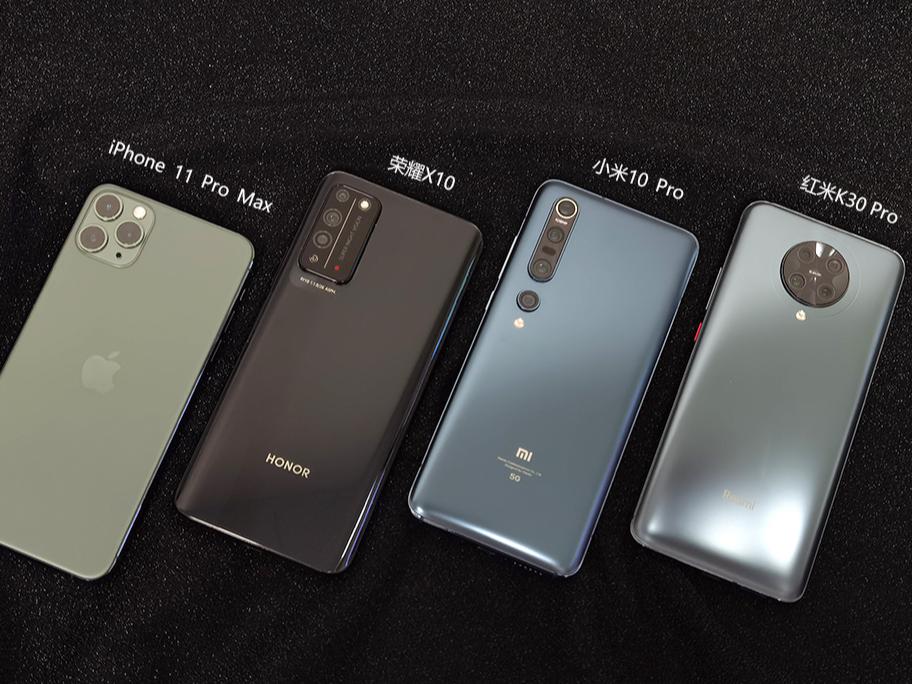 �Y果意外!iPhone 11PM�c�s耀X10、小米10 Pro、�t米K30 Pro超暗光拍�z�Ρ�