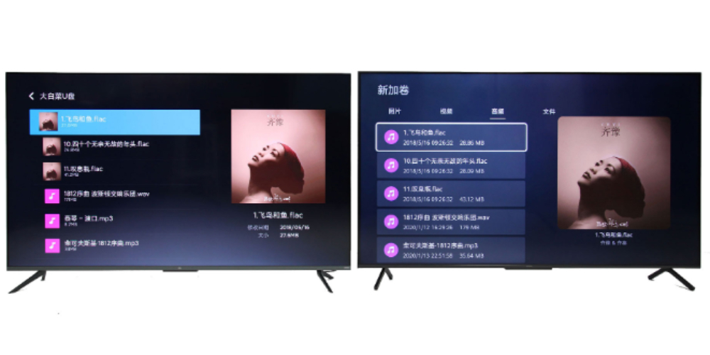 荣耀智慧屏X1对比小米电视5Pro音质评测