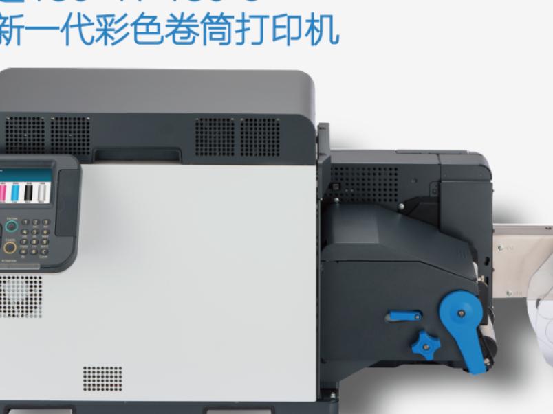 OKI四通130-4 PRO1040(四色)彩色标签打印机火热促销128000元