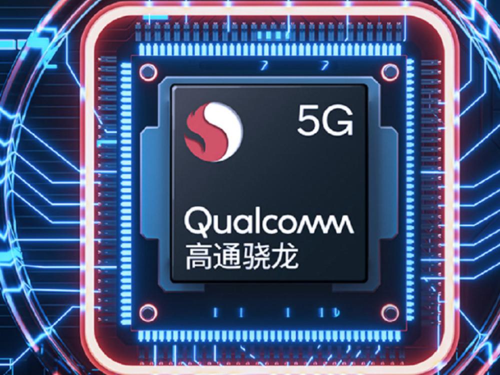 瞄准中低端!高通首款6系列5G SoC发布,5G手机换机潮大幕拉开
