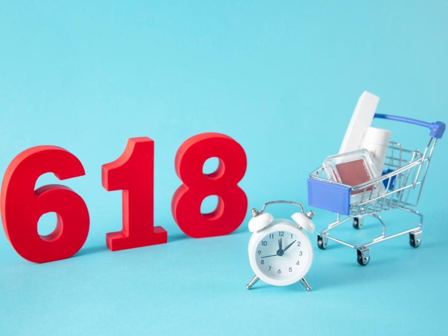 618时代家电市场苏醒 发卖额超200亿
