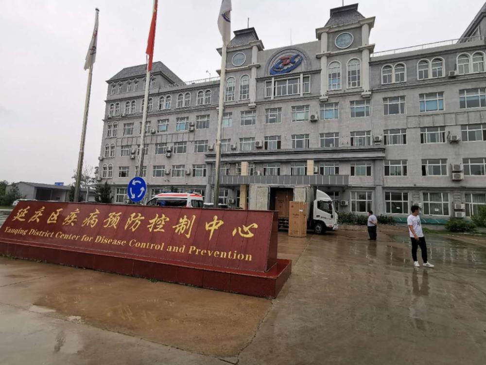 你守护人民 我们守护你 惠而浦联合中国器官移植发展基金会为北京防疫医护人员捐赠冰箱