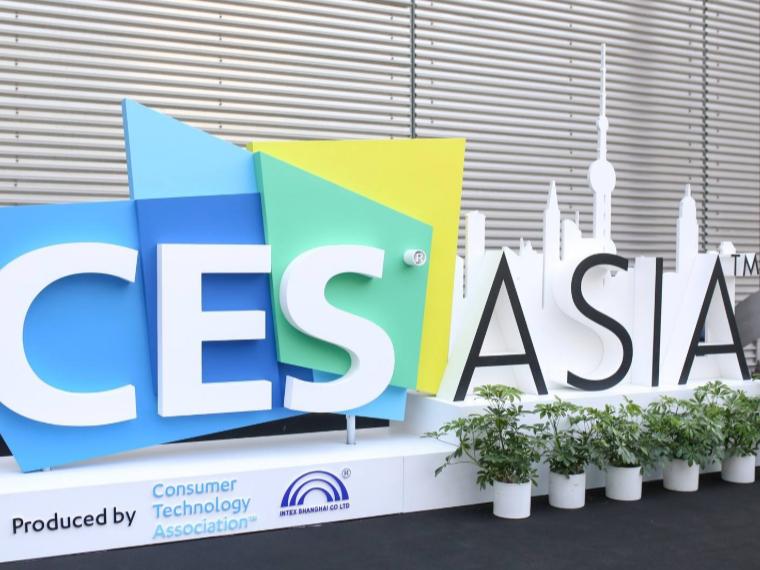 亚洲消费电子展宣布停办 未来重点聚焦CES项目