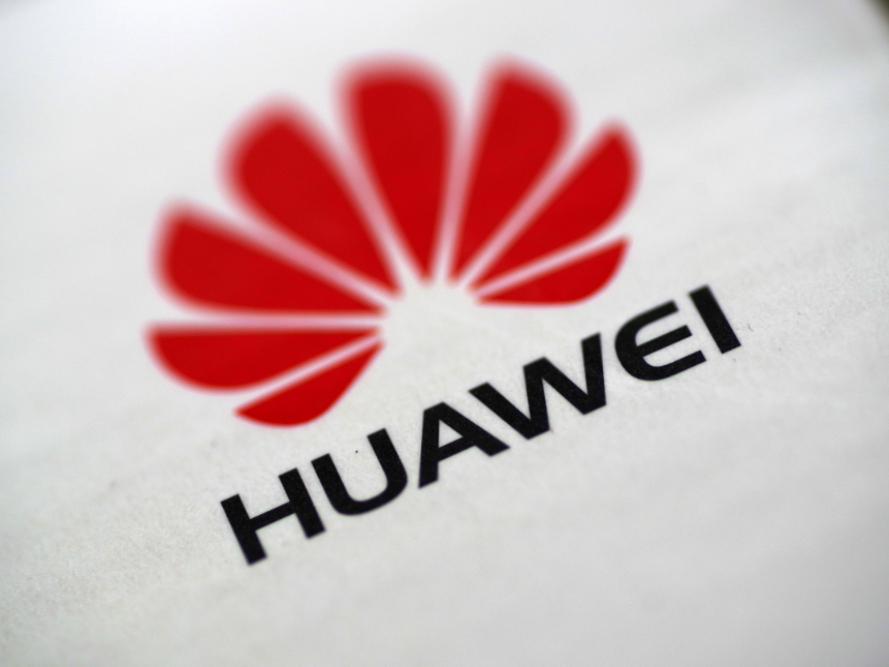 大公司晨读:美将对华为实行签证限制;苹果博得逾149亿美元讼事