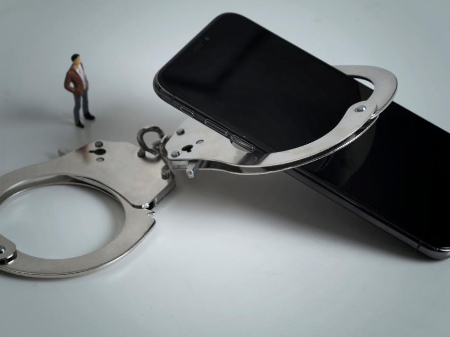 """工信部:严处利用""""95""""号段码开展的网络犯罪行为,并加强号码资源管理"""