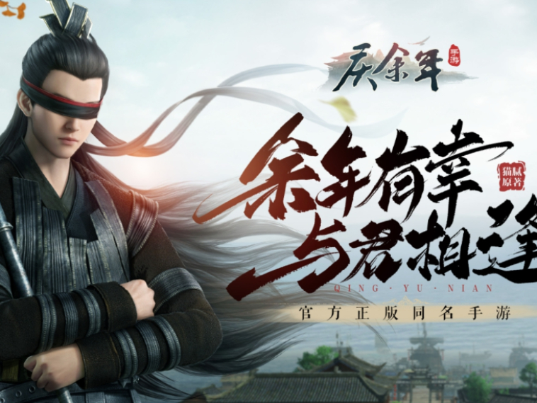 《龙之谷2》《庆余年》多款手游即将亮相ChinaJoy2020