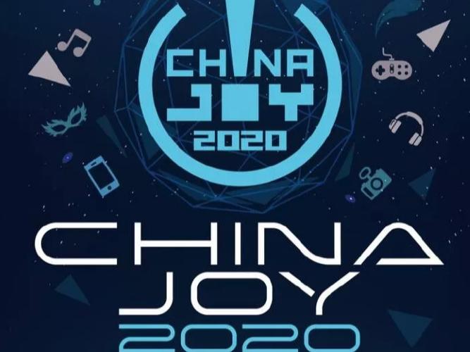 ChinaJoy 2020即将开幕 万代南梦宫携精彩游戏出击
