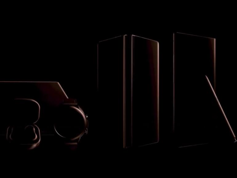三星放出Galaxy Unpacked活动预告片 五款新品齐亮相,神秘古铜色加持