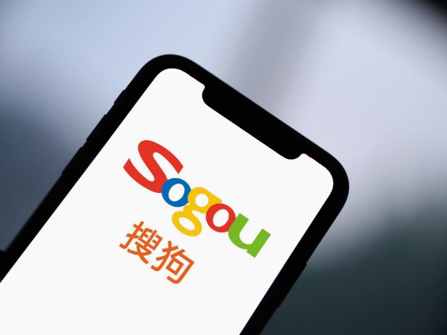 大公司晨读:腾讯拟全资收购搜狗公司;印度又禁47款中国应用