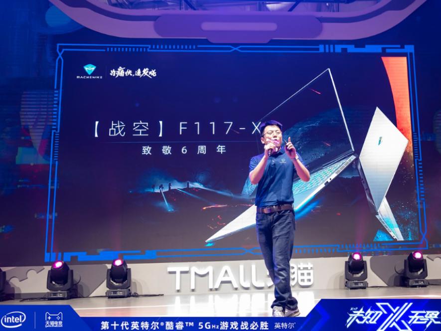战机升空!机械师2020年度旗舰F117-X ChinaJoy发布