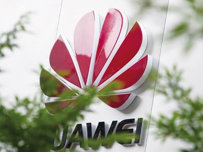 外媒:高通游说美国政府 希望允许对华为出售骁龙芯片