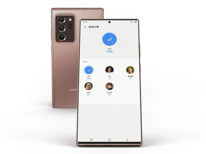 2021年iPhone可能配备三星Note 20 Ultra的动态120Hz LTPO面板