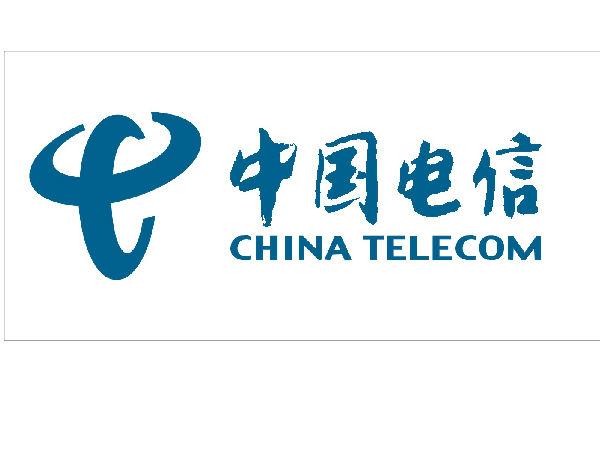 中国电信发布