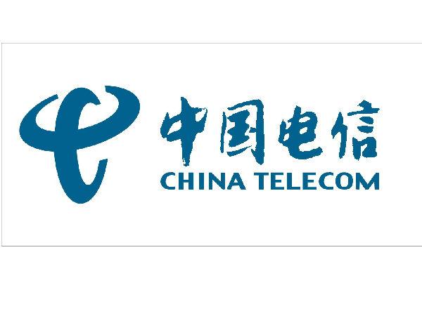 中国电信推出提速降费十大举措