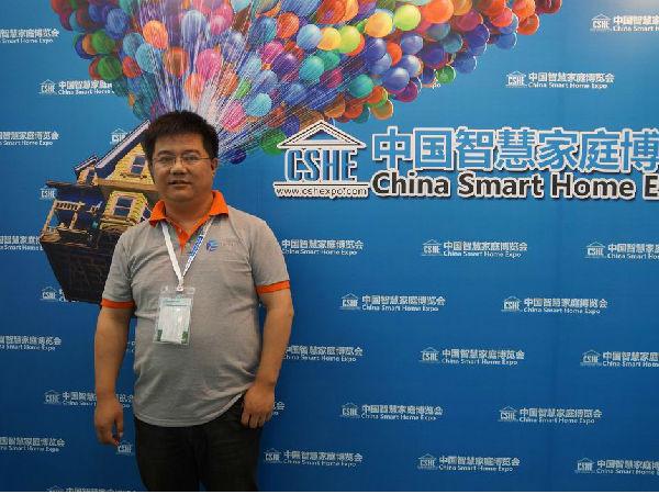 中国智慧家庭博览会CSHE:领耀东方CEO专访