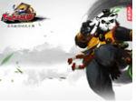 《太极熊猫》新版本公会争霸特权礼包