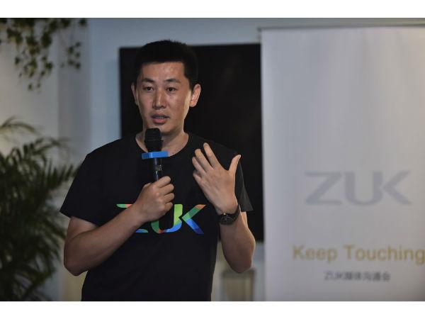 ZUK常程 Z1手机U-Touch叫板苹果