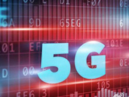 微博每日谈150717 中国5G有望成为世界标准