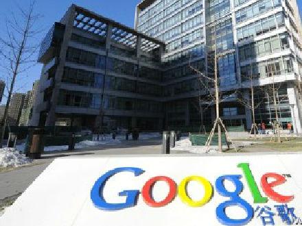 微博每日谈150728 谷歌即将重返中国?