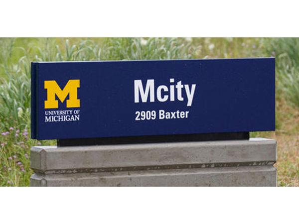 Mcity小镇:属于无人驾驶汽车的私人订制