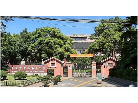 锐捷网络谱写曹杨二中校园无线双响曲